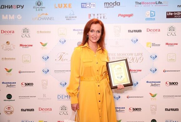 BUSINESSAWARDS Константинова И В