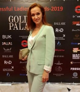 SUCCESSFUL LADIES AWARDS 2019 Константинова И.В.